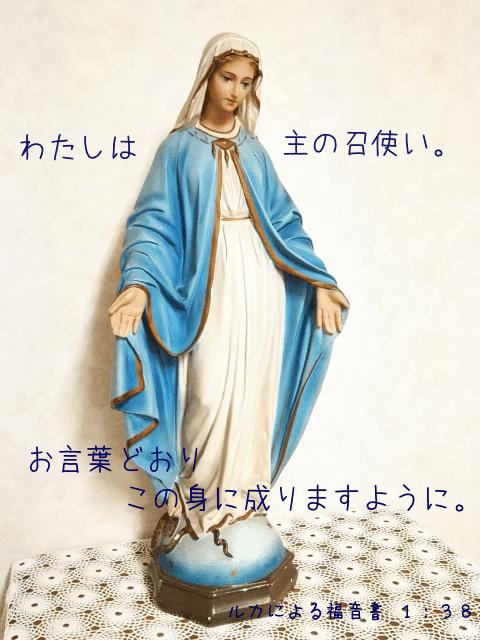 ルカ による 福音書